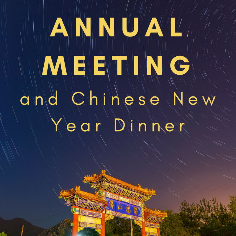 Annual Church Meeting and Chinese New Year Dinner